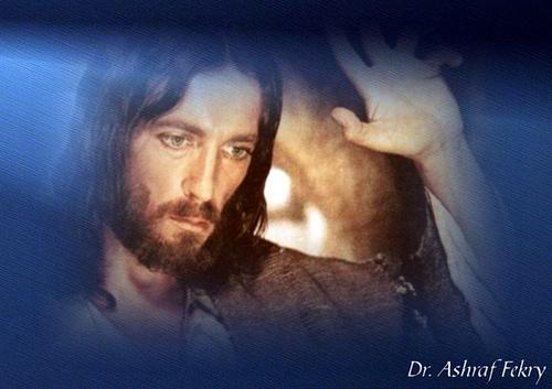 Discurso de Jesús