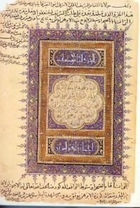 Al-Ihya-w